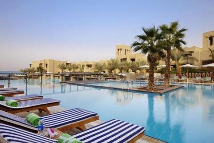 Hotel Holiday Inn Dead Sea