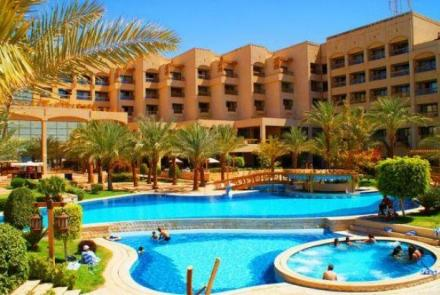 Hotel InterContinental (Aqaba)