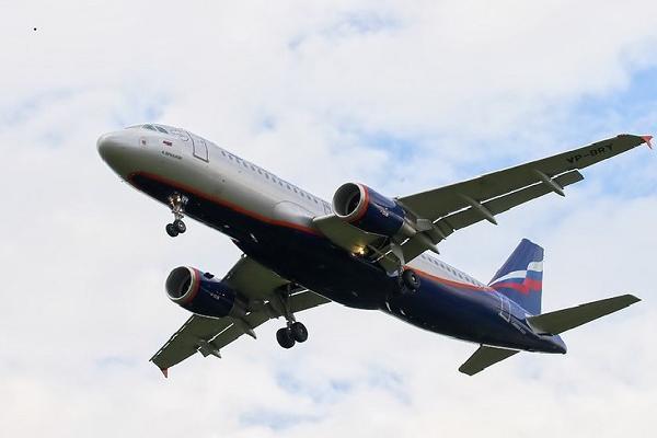 Bilety lotnicze Aeroflot