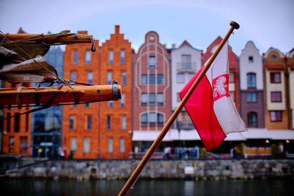 Gdańsk rejs